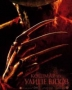 Кошмар на улице Вязов (A Nightmare on Elm Street) [HDTV] [2 DVD] [2010]